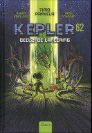 Kepler62 - 2