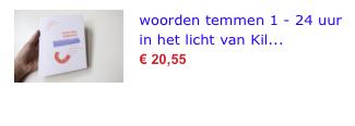 Woorden temmen bol.com