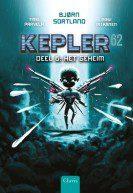 Kepler62 - 6